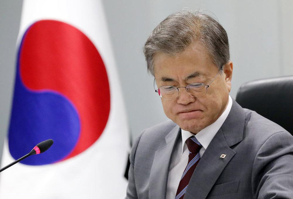 """Vụ """"Triều Tiên bắn chết quan chức Hàn Quốc"""": Tổng thống Moon tuyên bố """"không thể tha thứ"""" - 1"""