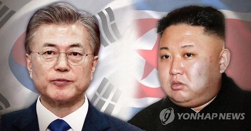 Báo Hàn: Thông báo chi tiết của Triều Tiên về vụ bắn chết quan chức Hàn Quốc - 1