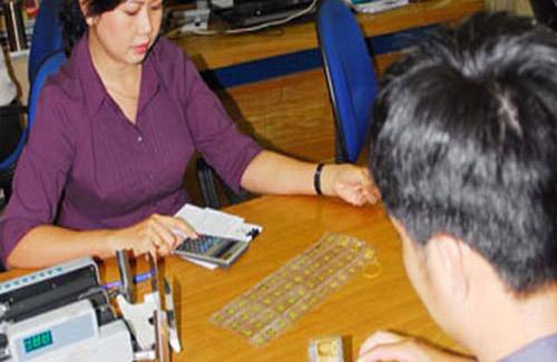 Vàng nhái SJC - Bộ Công an đang điều tra - 1
