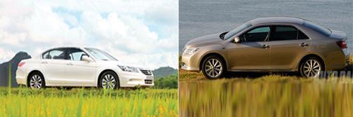 So sánh Toyota Camry 2.5Q với Honda Accord 2.4 - 1