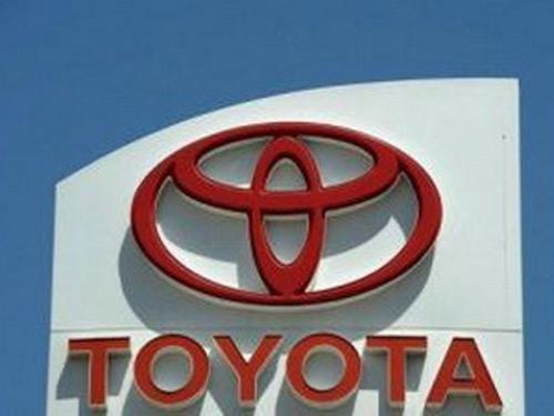 Toyota Indonesia thu hồi 53.000 xe - 1