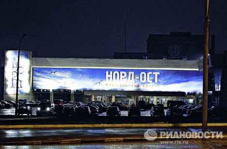 10 năm sau thảm kịch khủng bố Nhà hát Dubrovka - 1