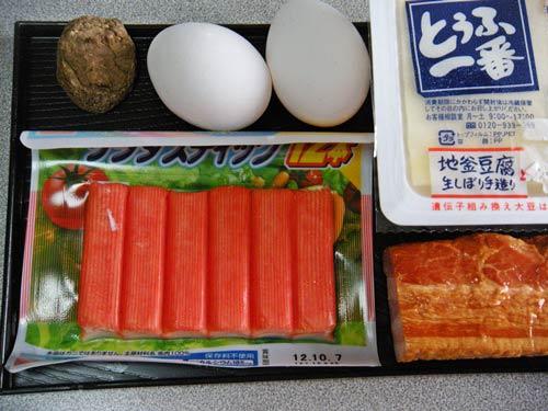 Ngon độc đáo đậu phụ hấp trứng - 1
