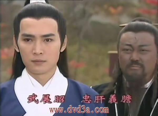 Danh sách tất cả các bộ phim về Bao Thanh Thiên 1352002048-bao-thanh-thien-15