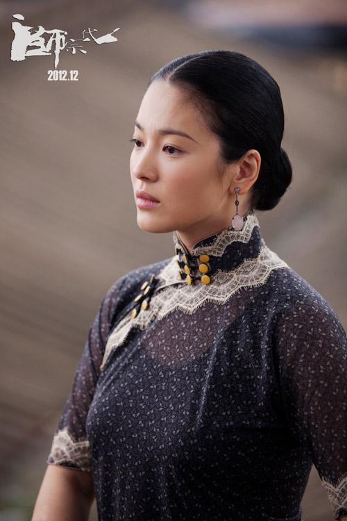 """Song Hye Kyo """"làm dâu"""" Trung Quốc - 1"""