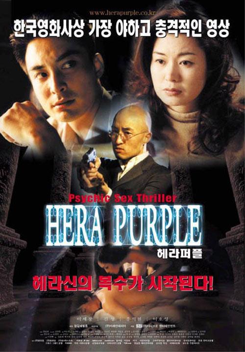 Ám ảnh với những bộ phim Hàn - 1