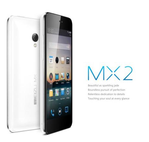 Meizu MX2 chính thức ra mắt - 1