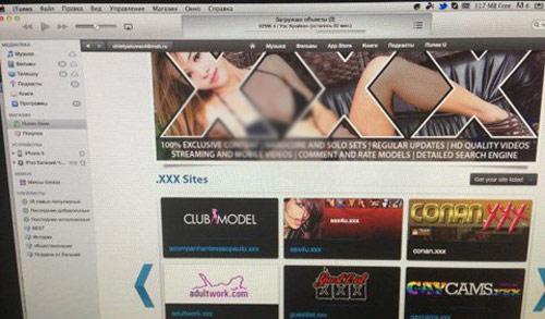 iTunes Nga xuất hiện toàn websex - 1