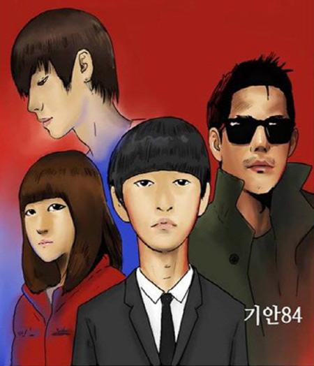 Xôn xao phim Gangnam Style - 1