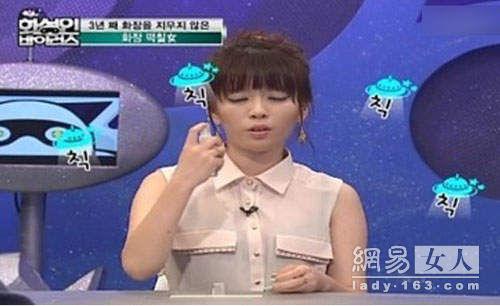 Thiếu nữ Hàn không tẩy trang suốt 3 năm - 1