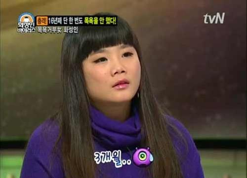 Những cô gái Hàn Quốc quái dị nhất - 1