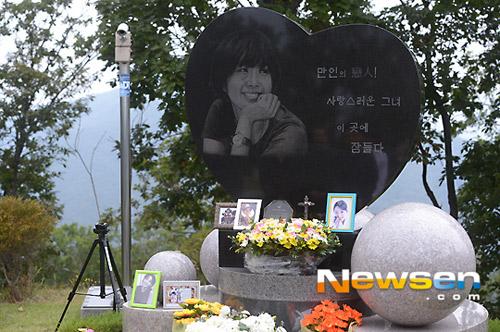 5 năm ngày mất Choi Jin Sil - 1