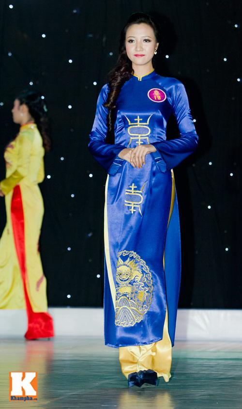Nữ sinh Imiss Thăng Long duyên dáng với áo dài - 1