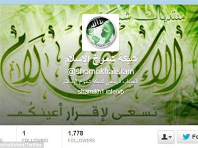 Tài khoản Twitter của Al-Qaeda bị khóa - 1
