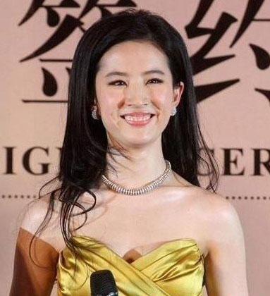 """Lưu Diệc Phi bị báo chí """"soi""""... mụn ghẻ - 1"""