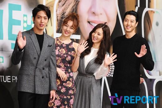 Yoon Eun Hye: Tôi áp lực vì phim hài - 1