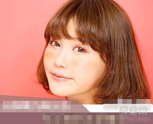 Học cô gái Nhật trang điểm mùa lạnh - 1