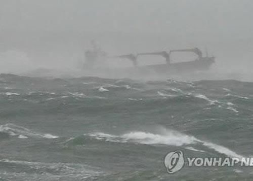TQ: Chìm tàu có thủy thủ Việt, 9 người chết - 1