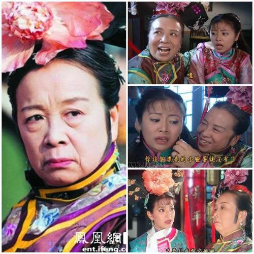 Nhân vật Dung Ma Ma: Nỗi thống khổ vai ác - 1