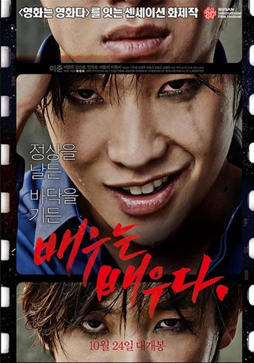 """Thần tượng xứ Hàn vất vả cảnh """"yêu"""" - 1"""