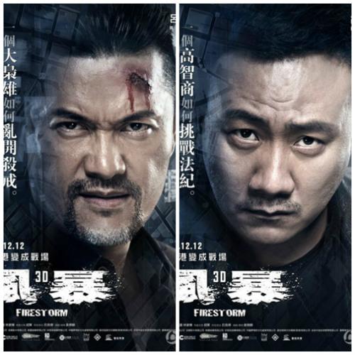 Tài tử gốc Việt tung hoành phim tội phạm 3D - 1