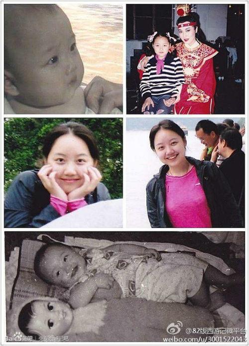 Bí mật bé gái 5 tháng tuổi vào vai Đường Tăng - 4