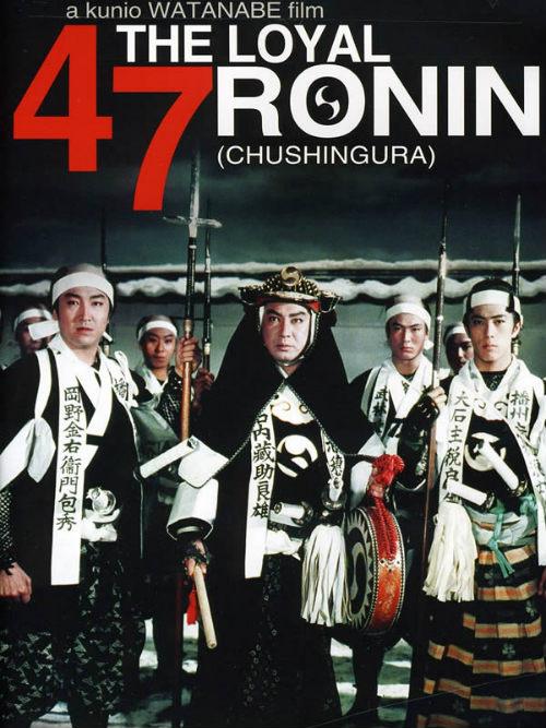 Ám ảnh vụ rạch bụng của 47 samurai - 1