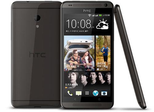 HTC Desire 700 tầm trung giá 10 triệu đồng - 1