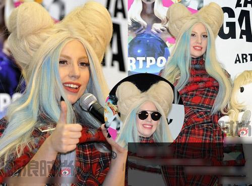 Những kiểu tóc giật gân của Lady Gaga - 1