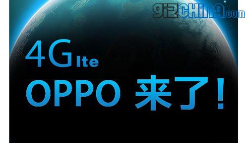 Lộ OPPO Find 7 dùng chip nhanh nhất thế giới - 1