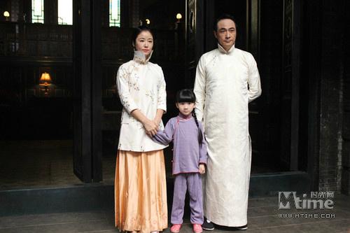 Ám ảnh kinh hoàng nhà ma Bắc Kinh - 1