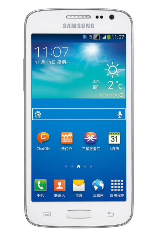 Samsung Galaxy Win Pro trình làng - 1