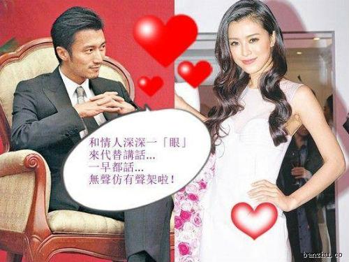 Tình mới Tạ Đình Phong là bồ cũ Trần Quán Hy - 1
