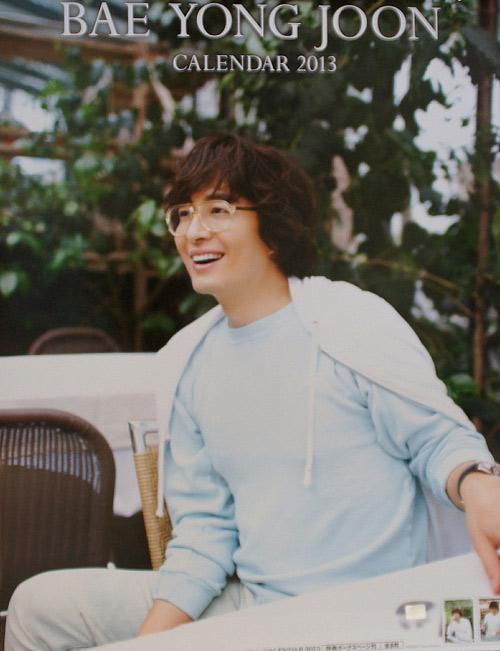 Bae Yong Joon lại yêu con gái đại gia - 1