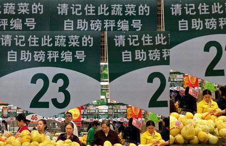 TQ: Kinh tế  tiếp tục đà suy giảm trong năm 2013 - 1