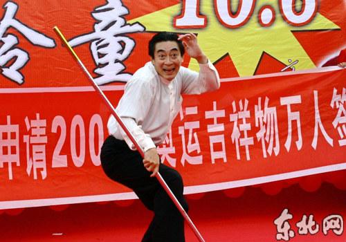 """""""Tôn Ngộ Không"""" đề cử kỷ lục thế giới cho màn múa gậy - 12"""