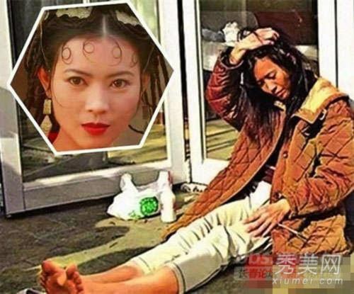 Châu Tinh Trì bị tố hãm hại ngọc nữ Lam Khiết Anh - 1