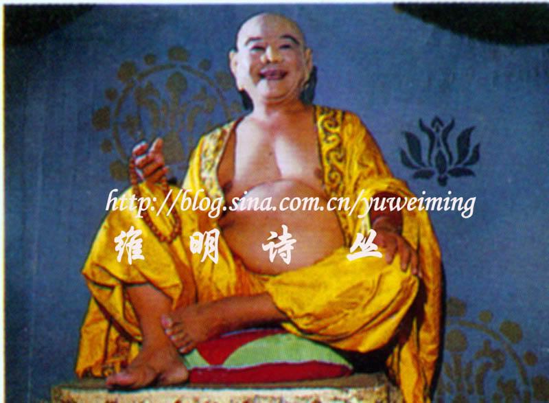 """Cuộc gặp bất ngờ của """"Tôn Ngộ Không và Phật Di Lặc"""" - 5"""