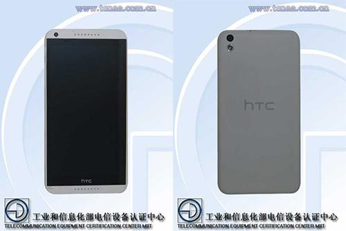 HTC Desire D816h màn hình 5 inch xuất hiện - 1