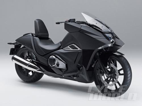 Công bố giá Honda NM4 Vultus - 1