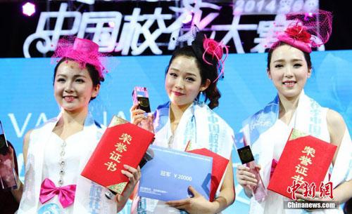 """Vẻ đẹp thiên thần của """"hoa khôi ăn kem"""" Hàn Quốc - 1"""
