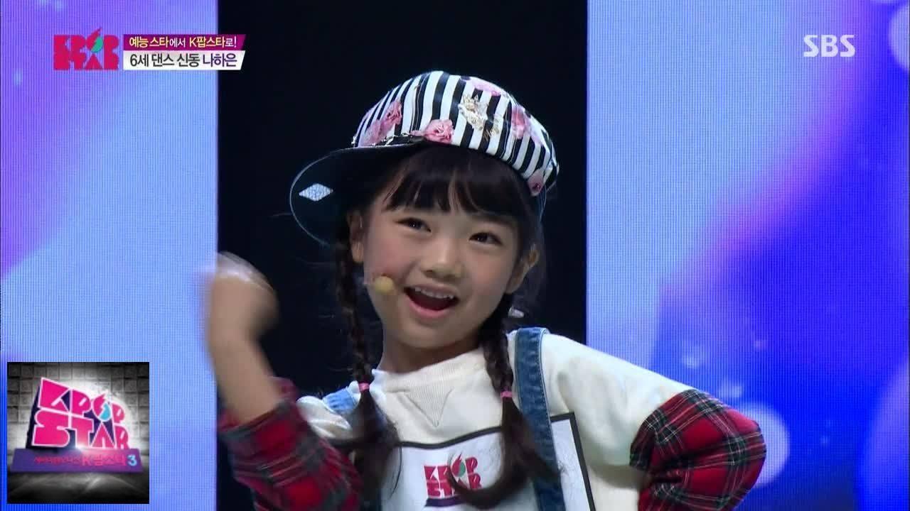Nhóc tỳ 6 tuổi gây sửng sốt sân khấu nhạc Hàn - 1
