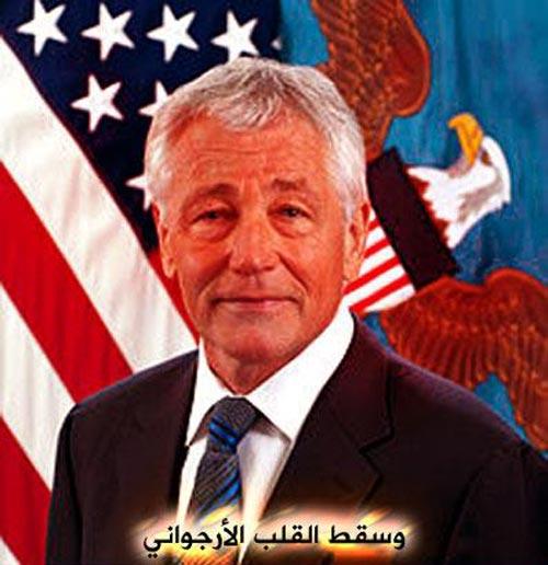 IS hả hê ăn mừng khi Bộ trưởng Quốc phòng Mỹ từ chức - 1