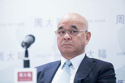 Người giàu thứ 4 Hong Kong đầu tư 4 tỷ USD vào Việt Nam - 1