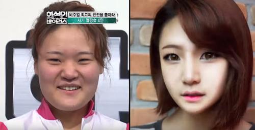 Choáng với nhan sắc đời thực của 4 thiếu nữ Hàn Quốc - 1