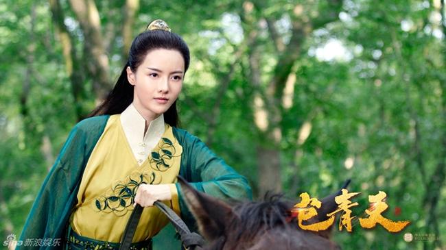 Phim truyền hình Bao Thanh Thiên 2016 bấm máy vào tháng 7 vừa qua và vừa hoàn tất các cảnh quay vào cuối tháng 10. Phim gây sốc cho nhiều khán giả khi cải biên nhân vật Công Tôn Sách thành Công Tôn Tú do nữ diễn viên Trương Chỉ Khê đảm nhận.