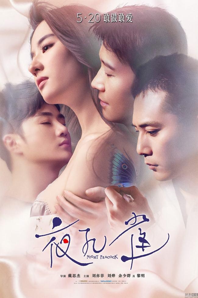 Đảm nhận vai mỹ nhân người Pháp gốc Hoa – Elsa trong tác phẩm điện ảnh Dạ Khổng Tước, Lưu Diệc Phi khiến khán giả sốc toàn tập với mối tình tay bốn trái ngang cùng 3 sao nam danh tiếng.