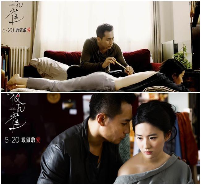 Trong phim, nữ diễn viên họ Lưu không ngại thực hiện những cảnh quay hở hang táo bạo theo ý đồ của đạo diễn Đới Tứ Kiệt.