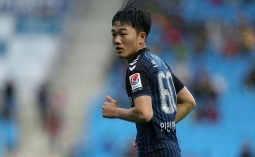 Xuân Trường đá dự bị, Incheon United thua kịch tính - 1