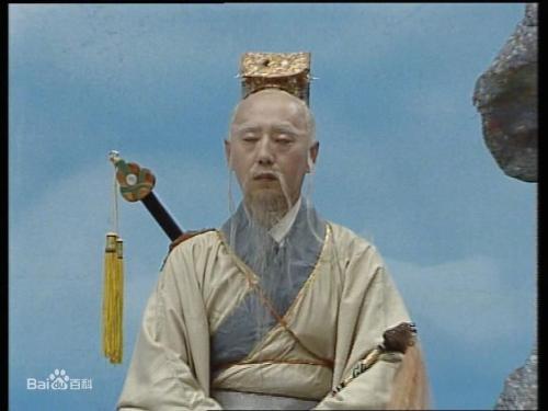 """Đời thực của vị thần tiên mạnh hơn cả Phật Tổ trong """"Tây Du Ký"""" - 1"""